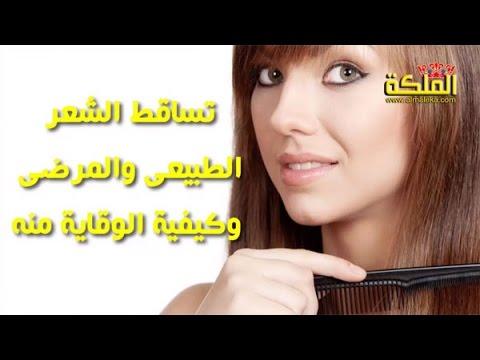 22778d2a0 علاج الشعر الجاف والمتقصف والتالف بزيت الزيتون واللوز - سامورا