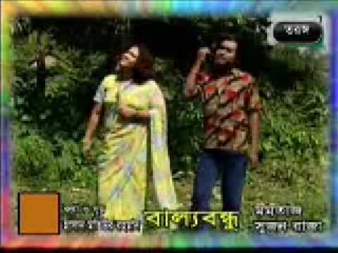 Ja Pakhi Ure Ja: bangla hot song