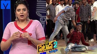 Patas 2 - Pataas Latest Promo - 20th February 2019 - Anchor Ravi, Sreemukhi - Mallemalatv
