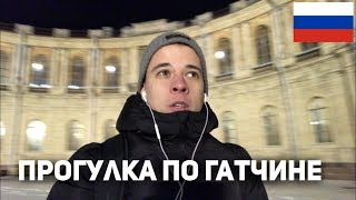 """Vlog in Russian 8 – Gatchina and its """"Spanish"""" palace"""