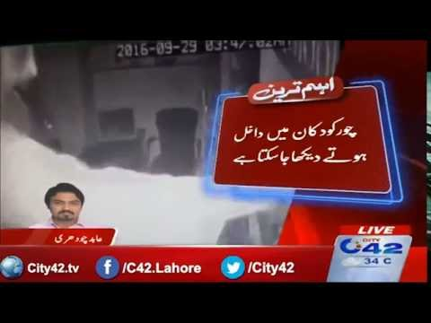 Police unable to control robbery incidents in Lahore city