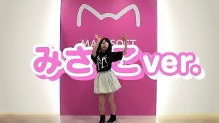 「FAN+TIC」MV ▷https://youtu.be/LQ5sovdT-_U プリ機「FAN+TIC」の詳細...