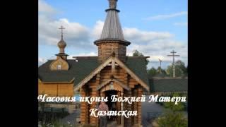 Дивеевские Святые источники(, 2013-08-20T16:01:27.000Z)