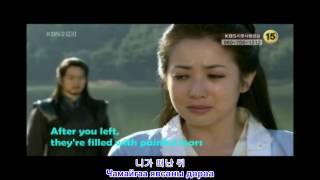 "Jumong ost  Солонгос киноны дуу Жүмун тэнгэр  ""MONGOLIAN SUB"" Korean movie ost"