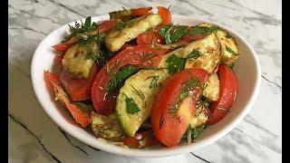 Изумительный Салат с Кабачками и Помидорами Просто и Быстро!!! / Salad from Zucchini and Tomatoes