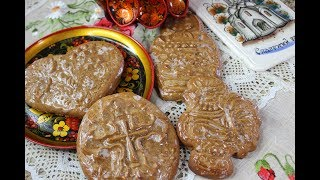 "Russian ""Pryaniki"" /Traditional Stamped Honey Bread"