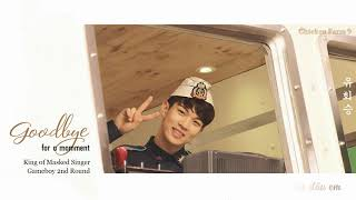 Download [VIETSUB] Goodbye for a moment - N.Flying Yoo Hweseung