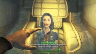 Fallout 4 вот это баг