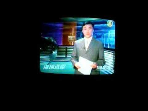 Chinese Cable TV