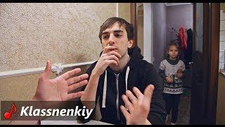 Anton Shiryaev - Eсли б не она l Мама [Новые Клипы 2014]