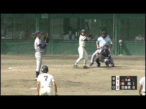 花卷東高校 大谷翔平 2012夏季甲子園 破紀錄160KM