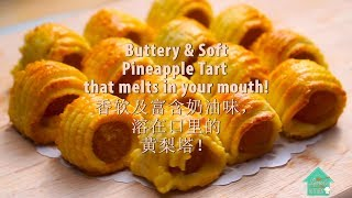 TRY TO STOP EATING THIS DELICIOUS PINEAPPLE TART  !!