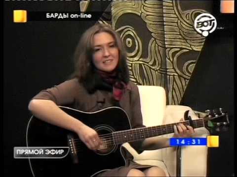 Барды Он-лайн - Элина Геродес