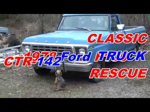 1978 Ford F-100 (CTR 142)