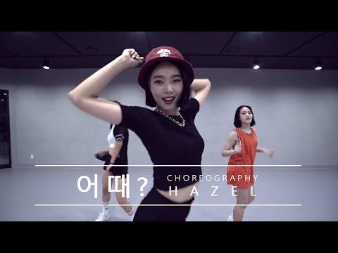 현아HyunA - 어때? Choreography . HAZEL