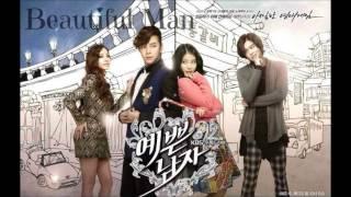 Video Pretty Man OST - Beautiful Man - Bebop download MP3, 3GP, MP4, WEBM, AVI, FLV Juni 2018
