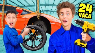 24 Hours in an AUTO REPAIR SHOP Challenge !