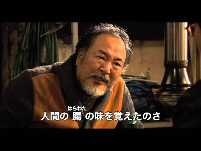 映画『人喰猪、公民館襲撃す!』予告編
