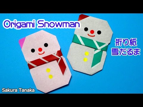 ハート 折り紙:雪だるま 折り紙 折り方-youtube.com