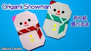 Origami Snowman / 折り紙 雪だるま 折り方