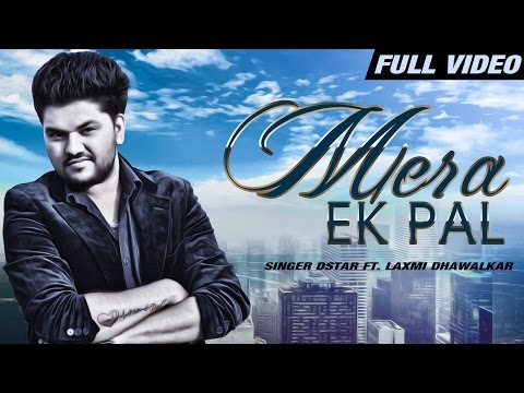 New Hindi Songs 2016 | Mera Ek Pal | Official Video [Hd] | D