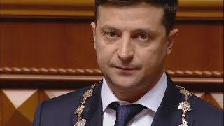 На Украине прошла инаугурация Владимира Зеленского
