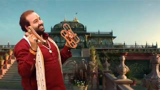 हरे राम हरे राम राम राम हरे हरे Hare krishna hare krishna krishna ~ pujya shri Devendra ji maharaj