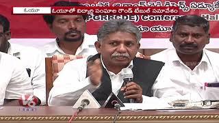 అగ్రకులాలకు తప్ప .. బలహీన వర్గాలకు న్యాయం జరగడం లేదు : మంద కృష్ణ మాదిగ | V6 Telugu News