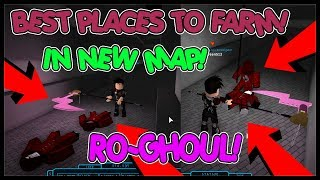 TOP BEST PLACES TO AOGIRI FARM! Ro-Ghoul - Roblox