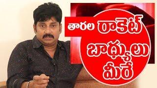 Producer Ramky about America Actress Scandal   Telugu Popular TV