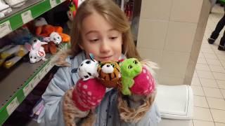 Игрушки из мультфильма «Тайная жизнь домашних животных»/Распаковка пони Filly Stars/Ариана Голубец