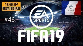 FIFA 19 46 Чемпионат Франции по футболу и 2 Кубка Франции