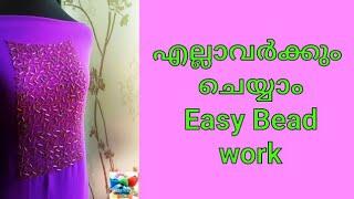 Easy bead work on kurti Lesson 20