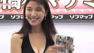DVD『橋本マナミ やさしさに包まれて』発売記念イベント (アイドルChec...