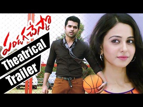 Pandaga Chesko Movie Theatrical Trailer   Ram   Rakul Preet   S Thaman   Gopichand Malineni