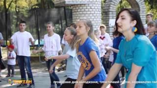 Мотузковий Парк Тарзан м.Березне.(24.08.2015р. Відкриття., 2015-11-25T16:11:01.000Z)