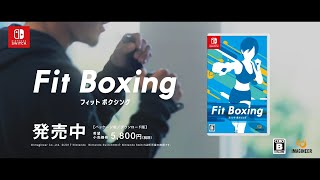 【Fit Boxing】プロモーションムービー