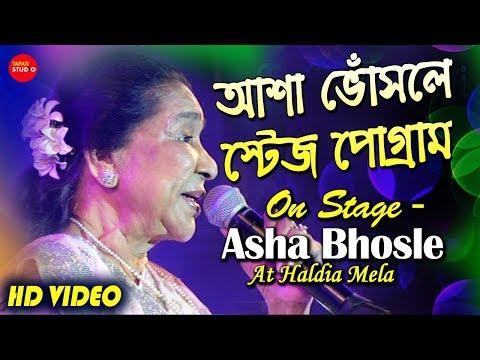 Asha Bhosle Live Performance At Haldia Mela-2018 || Tapati Studio
