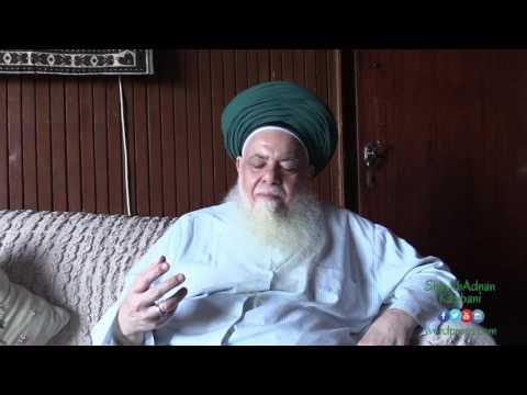 Naqshbandi 101 - Lesson 7