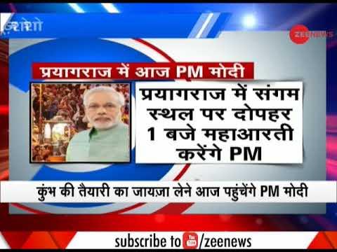 Morning Breaking: PM Modi to visit Prayagraj today