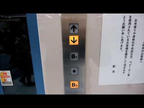 東京テレポート駅のエレベーター(改札内側)