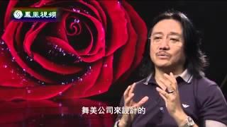 20140907 星光大剧院 《爱上邓丽君》