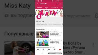 Мисс кэти против мистер макс / Видео