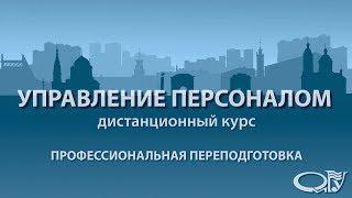 Отдел электронного обучения ИНОО ОмГУ им. Ф.М. Достоевского