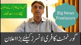 Govt Good Decision About Freelancers