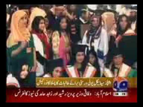 Nawabshah PMC Convocation   Selfies Pkg Asad Bukhari Geo news Sab sa Phlay