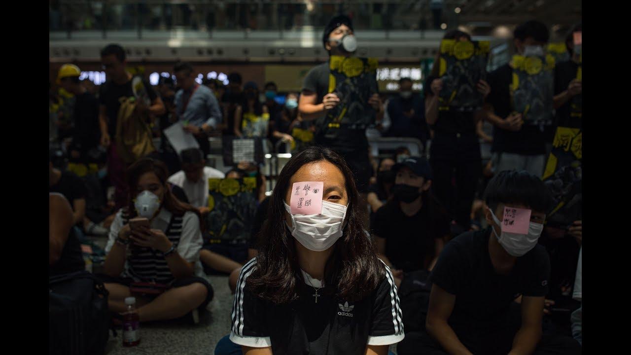 《石濤聚焦》「過萬黑衣人癱瘓香港機場 要黑警'以眼還眼'」回扣習近平的'以牙還牙 '天滅中共'再現 ...
