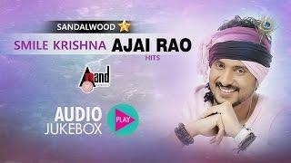Sandalwood Star Smile Krishna Ajai Rao Hits | Super Audio Hits Jukebox | New Kannada Seleted Hits