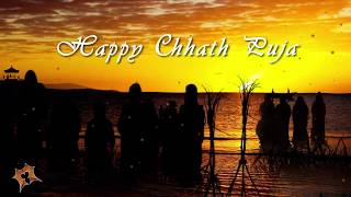 happy chhath puja motion picture