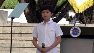 2018 위안부기림식 행사 오연준 초청공연 - 가을밤(풀버전)